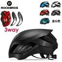 自転車ヘルメット 大人用 男女兼用 可変式 超軽量 サイズ調整可能 ROCKBROS(ロックブロス)...