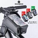 ランキング1位 自転車スマホホルダー トップチューブバッグ 自転車バッグ フロントバッグ スマホバッグ 大容量収納 簡単装着 ベルクロ仕様 6.5インチ iphone7/8 iphone7/8plus対応 地図アプリ サイクリング サイクリングバッグ 小物収納 工具入れ 防水 017-1BK