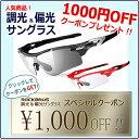 特価4480円←通常価格4970円【セール対象商品】ROCK...