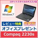 予約最大3週間待ち! ! 中古パソコン Windows7 搭載 ! HP Compaq 2230s ( 無線LAN / Core2Duo / メモリ2GB / DVDマルチ/ 12インチ ワイド ) kingsoft 2013 office付き 中古ノートパソコン Windows 7 laptop ノートパソコン 【中古】 【送料無料 】