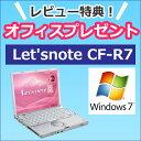 中古パソコン Windows7 送料無料!! 3か月保証!! オフィス無料特典有り!! 中古ノートパソコン