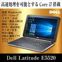 中古ノートパソコン Windows10 搭載 Dell Latitude E5520 Corei7 メモリ4GB 新品 SSD 120GB wifi 接続 DVDROM office付き Windows 10 ..