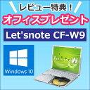 【好評予約販売】 中古ノートパソコン 中古パソコン office付き 送料無料オプション約15,000円分無料 (1年保証/新品マウス無料/セキュリティ無料) Windows7 / Windows10