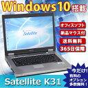 【好評予約販売】 中古ノートパソコン 中古パソコン office付き 中古パソコン Windows10 搭載 ! 東芝 Satellite K31 ( Core2Duo / メ..