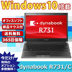 ��ťѥ�����Windows10���!R731Ckingsoft2013office�դ���ťΡ��ȥѥ�����Windows10�Ρ��ȥѥ�����