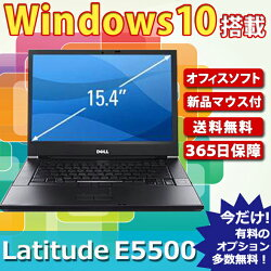 ��ťѥ�����Windows10���!DELLLATITUDEE5500kingsoft2013office�դ���ťΡ��ȥѥ�����Windows10�Ρ��ȥѥ�����