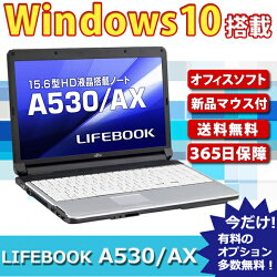 �ѥ�����Win1064bit���!�ٻ���A530/AXWindows10��ťѥ�����kingsoftoffice�դ���ťΡ��ȥѥ�����Windows10�Ρ��ȥѥ�����