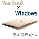 最新 Mac OS Sierra と Windows10 が 同時に使える 新品Macbook お洒落カラーも新登場!! 12 inc / Core m3 / mem8GB / SSD256GB mac bo..