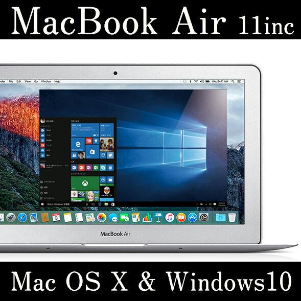 【Macbook air11】MacOSX & Win10 搭載 Win と マック これ1台で同時に使える。待望のコラボ。 Corei5 メモリ 4GB SSD 128GB wifi (Early 2015 or 2014) Mac Book microsoft office付き マックブック エアー 本体 【中古】 【送料無料】