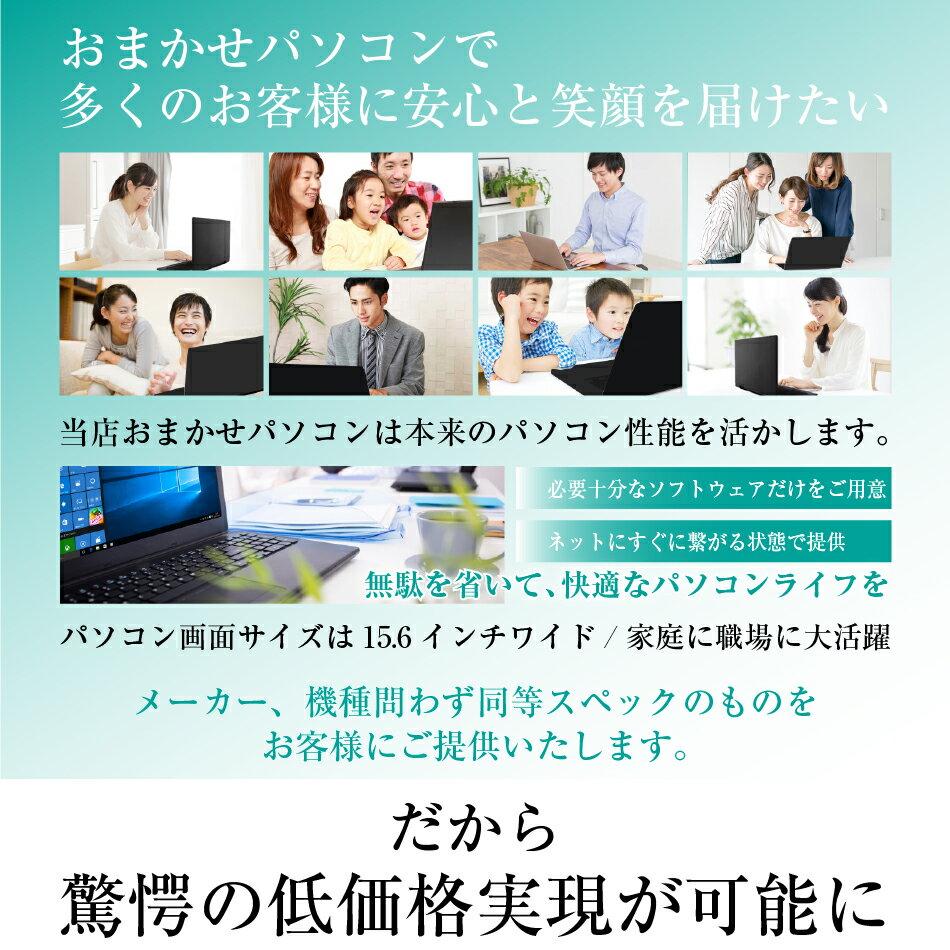 【中古】 ノートパソコン office付き !...の紹介画像3