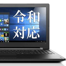 令和対応 Windows10 ! 爆速 SSD 480GB 大容量で放出 !! Corei5 実装 の 高性能 <strong>ノートパソコン</strong> ! 大画面 Office付き で 業務もサクサクな 極上の 中古 パソコン !! 【GoldClass】 【パソコン】 【ノートPC】 【中古<strong>ノートパソコン</strong>】 【送料無料】