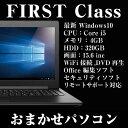 【中古】 ノートパソコン office付き ! Corei5...