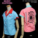 SAVOY CLOTHINGサヴォイクロージング◆SVY Susie Ladies Bowling Shirts◆SVY-LSH091