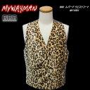 ◆MYWAYMANマイウェイマン666レオパード・ウエストコート