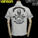 VANSONバンソン◆VS 半袖鹿の子ポロシャツ◆◆ファイヤースリーブ◆◆WHITE◆NVSP-609