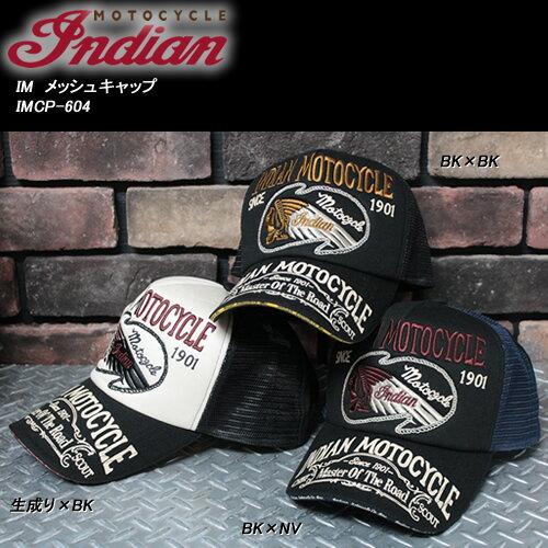 INDIAN MOTOCYCLEインディアン・モトサイクル◆IM メッシュキャップ◆IMCP-604