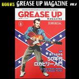 ◆ロカビリー専門誌GREASE UP MAGAZINEVol.6グリースアップマガジン Vol.6