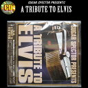 CD◆A TRIBUTE TO ELVIS◆◆SUGAR SPECTOR PRESENTS◆FAMC-173