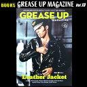 ◆GREASE UP MAGAZINE Vol.13◆◆グリースアップマガジン13号◆