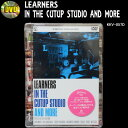 DVD◆LEARNERS◆◆IN THE CUTUP STUDIO AND MORE◆KKV-057D
