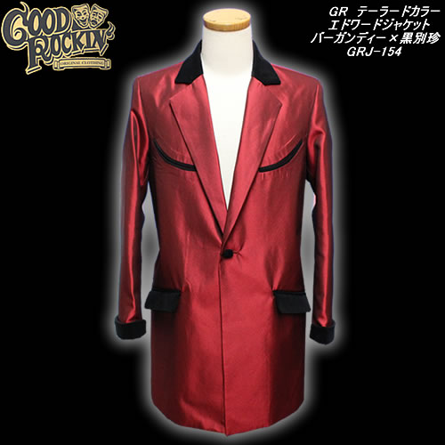 ◆GOOD ROCKIN'グッドロッキンテーラードカラーエドワードジャケットバーガンディー×黒別珍GRJ-154