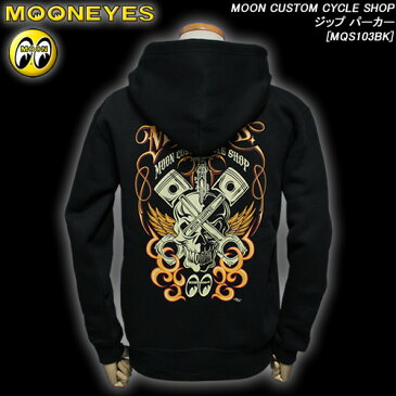 MOON EYESムーンアイズ◆MOON CUSTOM CYCLE SHOP ジップ パーカー◆MQS103BK