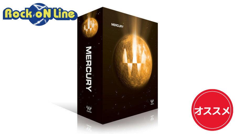 WAVES Mercury Bundle Native + SG【平日あす楽対応!】【箱汚れアウトレット品!】