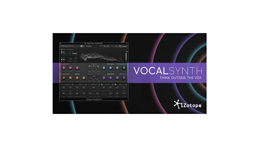 iZotope Vocal Synth【2017年1月4日迄の期間限定特価!】