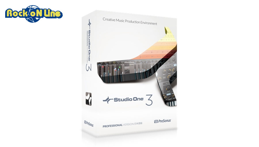 Presonus Studio One 3 Professional クロスグレード(No Media)【1在庫限り特価!】