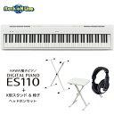KAWAI ES110W(ホワイト) 椅子 キーボードスタンドセット ヘッドホン【電子ピアノ】【88鍵盤】