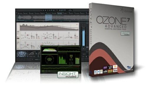 iZotope Ozone 7 Advanced【数量限定キャンペーン特価!】
