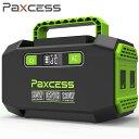 【圧倒的な高評価レビュー】Paxcess ポータブル電源 車中泊 45000mAh/167Wh ソー