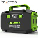 Paxcess ポータブル電源 車中泊 P26 45000mAh/167Wh ソーラー充電 家庭用蓄電池 3WAY充電 /出力 AC150W DC120W キャンプ 地震 緊急・災害時 非常用電源 12ヶ月保証