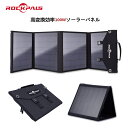 Rockpals ソーラーパネル 100W 防災 停電対策 ...