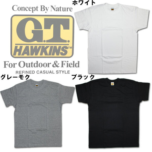 GUNZE(グンゼ)G.T.HAWKINS(G....の商品画像