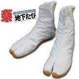 お祭用品/地下足袋 祭足袋 ジョグ 6枚こはぜ [白] 22.5cm〜28.0cm