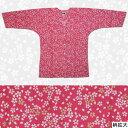 お祭用品 鯉口シャツ さくら [ピンクM-1] 小〜大 (大人用) お祭り衣装/お祭り用品/こいくちシャツ/日本製