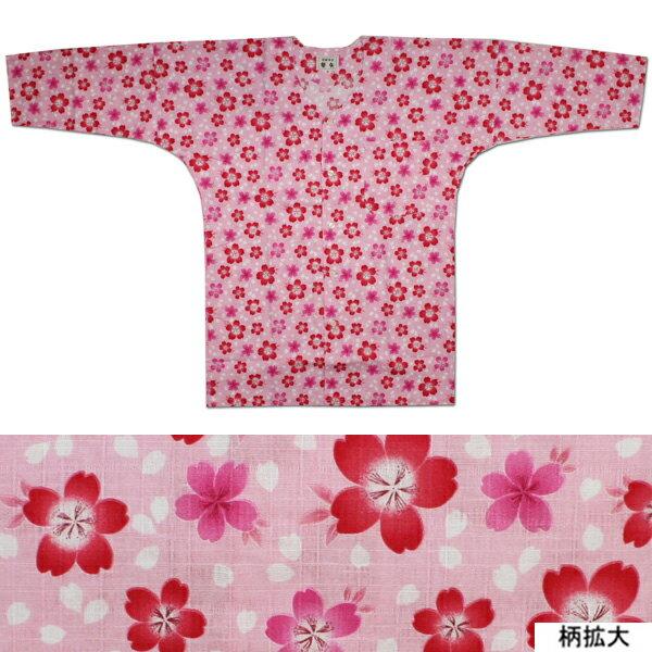 お祭用品/肉襦袢 鯉口シャツ 桜 [200ピンク...の商品画像