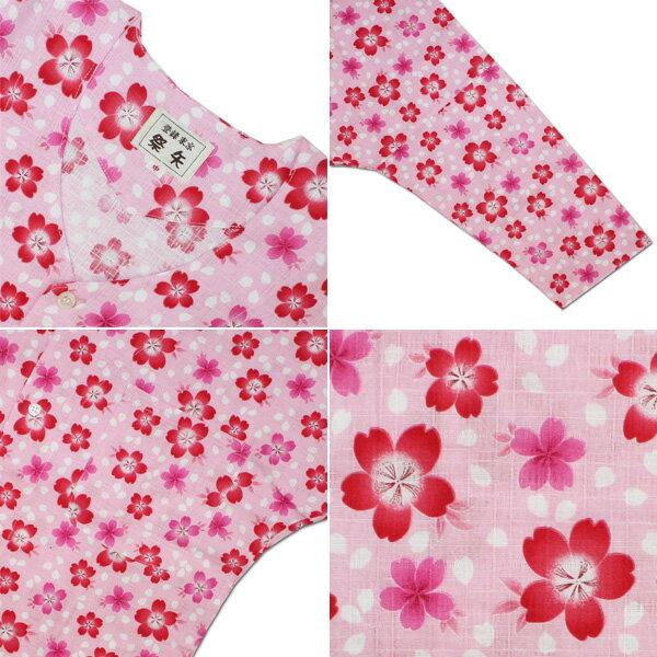 お祭用品/肉襦袢 鯉口シャツ 桜 [200ピン...の紹介画像2