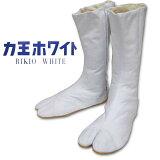 お祭用品/地下足袋 力王ホワイト 12枚こはぜ [白] 29.0cm・30.0cm