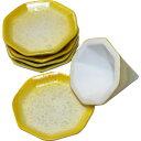 風水で吉とされる八角形 彩華 カラー八角盛り塩セット(八角皿5枚+盛塩固め器) 色:黄色(イエロー) 【あす楽対応】