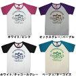 "Disney(ディズニー) ラグラン半袖Tシャツ ""01"" 9220-3675"
