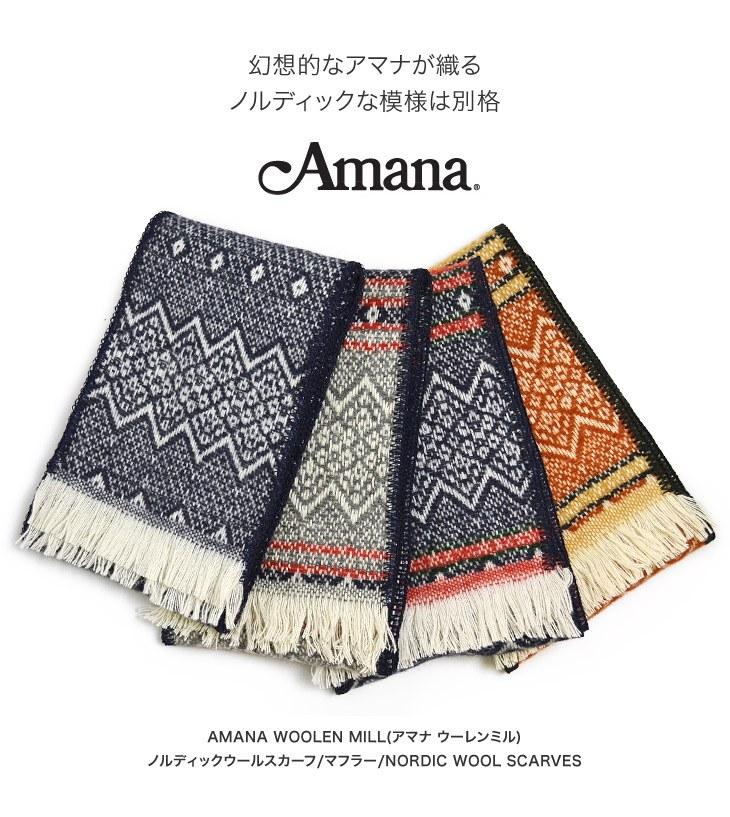 【20%OFF】AMANA WOOLEN MI...の紹介画像3