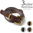 【期間限定!5%OFFクーポン】MARTIN FAIZEY (マーティンフェイジー) 1.25インチ(30mm)クイックリリースベルト レザーベルト / メンズ / 英国製 / 1.25 INCH QUICK RELEASE BELT