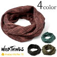 WILD THINGS(ワイルドシングス) 今治マフラー 宮崎タオル スヌード ネックウォーマー / オーガニックコットン / メンズ レディース / 日本製