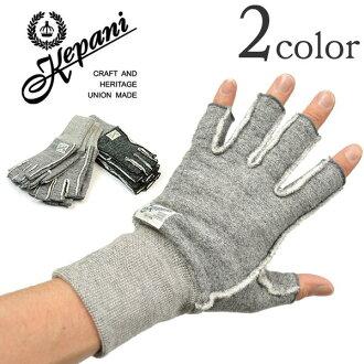 沒有 KEPANI (最低限度) 拉菲回來刷汗水切斷手套手套,使日本在仙人掌 3 / 腳蹬軍靴羊皮 / 仙人掌-3 / 婦女 / 男子