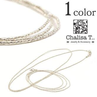 T.CHALISA。 (Chrissa 茶) 凱倫銀小珠子 3 路配件 / 項鍊 / 手鐲 / 腳鐲 / 女士們