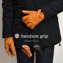 HANDSON GRIP(ハンズオングリップ) ワンダーバウト / ウォッシャブル レザーグローブ / 革手袋 / メンズ / 日本製 / WANDER BOUT
