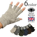 BLACK SHEEP(ブラックシープ) フィンガーレスグローブ / ウール ニット 手袋 指なし 指切れ / メンズ レディース