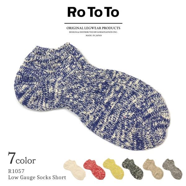 【限定クーポン対象】ROTOTO(ロトト) R1...の商品画像